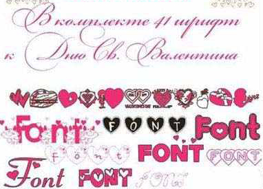 valentines-fonts-40